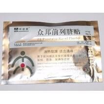 Пластырь урологический ZB Prostatic Navel Plaster купить недорого