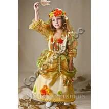 Карнавальний костюм Золота Осінь