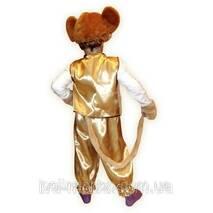 """Детский карнавальный костюм на мальчика """"Обезьянка"""""""
