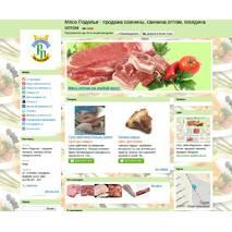 Готовый сайт: продажа свинины +