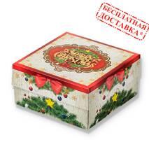 """Подарок на Рождество """"Merry Christmas"""" 1000 гр."""