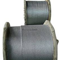 Канат сталевий, діаметр 13 мм