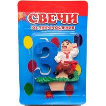 """Свічки в торт цифри  Козаки  """"3"""""""