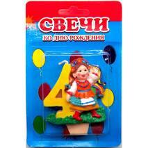 """Свічки в торт цифри  Козаки  """"4"""""""