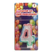"Свічка цифра для торта веселка ""4"""