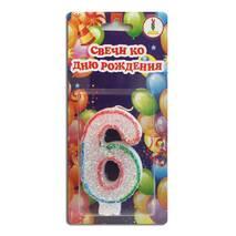 "Свічка цифра для торта веселка ""6"""