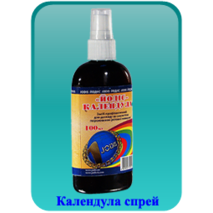"""Спрей """"Йодис - календула"""" купить в Одессе"""