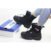Зимові жіночі кросівки Fila купити у Луцьку