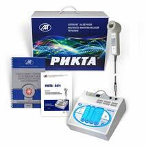 РИКТА 04/4 аппарат магнито-ИК-лазерной терапии