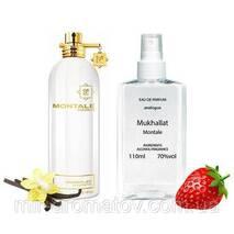 Духи унисекс на розлив Montale Mukhallat Унисекс    №101  100мл