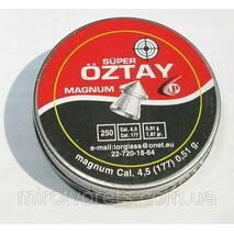 Пули OZTAY 0,51 250 шт.