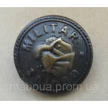 Металевий гудзик купити у Києві