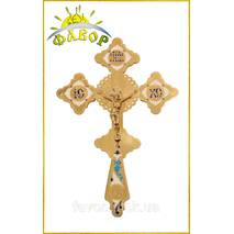 Хрест требный великий