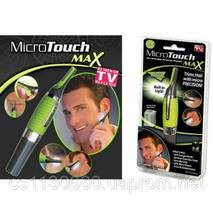 Триммер Micro Touch max 6502 Green VX
