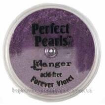 Жемчужная пудра Ranger Perfect Pearls Open Stock Forever Violet (PPP - 17905)