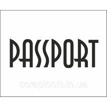 Напис з термотрансферной плівки - PASSPORT