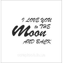 Готовий напис на термотрансферной плівці - i love you to the moon and back