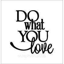 Готовий напис на термотрансферной плівці - do what you love