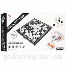 Шахи 9888a магнітних 3 в 1
