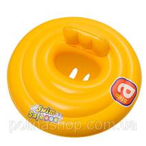BW Пліт 32096 дитячий, надувний, жовтий, 69 см