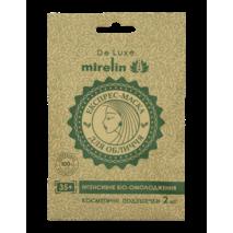 Експрес-маски косметичні подушечки Mirelin Інтенсивне біоомолодження 35+, 2шт. купити у Києві