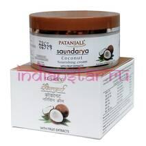 Увлажняющий натуральный крем для лица Патанджади с кокосом 50г