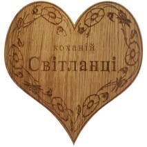 Резная картина - Сердечко Валентинка