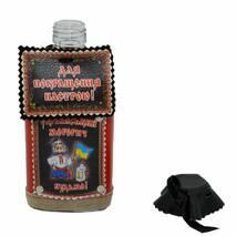 Декоративная бутылка 0,2 л. Б02