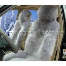 Авточехол серый из Новозеландской овчины