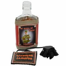 Декоративная бутылка 0,2 л. ДБ05