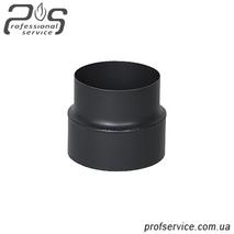 Димохідна редукція сталева 2 мм 150 мм/160 мм купити у роздріб