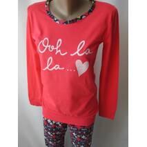 Купить молодежные пижамы из качественной ткани