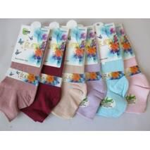 Короткие бамбуковые носочки для женщин.