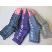 Купить махровые носки у производителя.