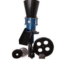 Гранулятор (робоча частина ГКМ-100)