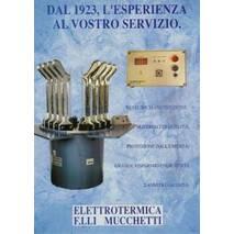 Формувальні машини для панчішно-шкарпеткових виробів Rotostiro R / 12-R24 E
