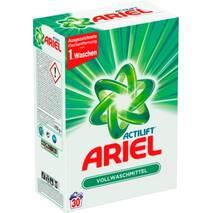 Стиральный порошок Ariel 1,95 кг 30 стирок оригинал