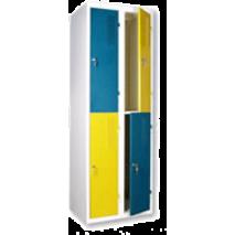 Шкаф гардеробный ШО-300/2-4