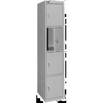 Шкаф секционый основной
