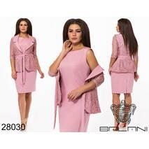 Платье двойка женское батал р .48,50,52,54  Balani