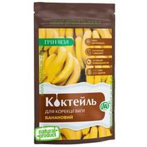 Протеїновий Банановий коктейль, 250 гр