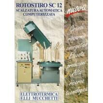 Формувальні напівавтомати Muchetti & Maffetti для волого-теплової обробки панчішно-шкарпеткових виробів