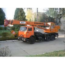 Автокран КТА-25 купить в Херсоне