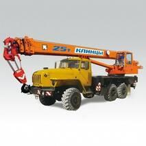 Автокран Клинцы КС-55713-3К-3 на базе УРАЛ-5557 купить в Днепре
