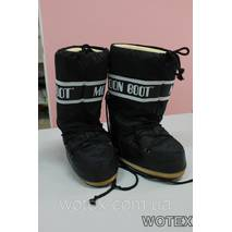 Секонд хенд, Обувь Moon Boots дутая Германия
