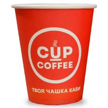 """Паперова скляночка для вендинга """"Coffe Cup"""", 175 мл"""