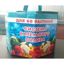 Система крапельного поливу АкваДуся +60 купити в Івано-Франківську