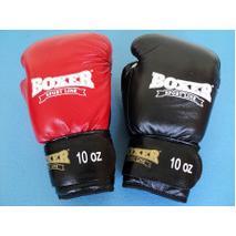 Рукавички боксерські 10oz шкіра Boxer. Україна