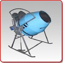 Гравитационная бетономешалка БСР-250 (220 В)