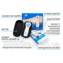 Рикта-Эсмил-1А аппарат магнито-ИК лазерный